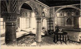 PC JUDAICA Fez - Intérieur De Maison Israélite (a1281) - Jodendom