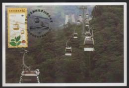 Taiwan R.O.CHINA - Maximum Card - Taipei Mao Kong Cable Car - ATM - Frama (vignette)