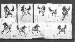 Serie Chevaux Neuf** Sans Trace De Charniere - 1949 - ... Volksrepublik