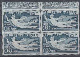 BELGIUM MNH** COB TR 330 BLOCK DE 4 25 Eme Anniversaire De La SNCB - Chemins De Fer