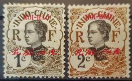 CANTON 1908 - MLH - YT 49, 50 - Oblitérés