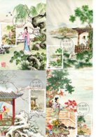 China 4 Tarjeta Máxima (Maximum Cards) - 1949 - ... República Popular