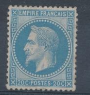 N°29A TYPE I NEUF** - 1863-1870 Napoléon III Lauré