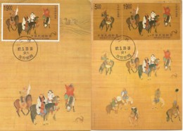 """Carte Maximum - Taiwan - Formose - Set Of 3 Cards - Ancient Chinese Painting """"Drawing Of Hunting Of Emperor Shih-tzu - 1945-... Repubblica Di Cina"""