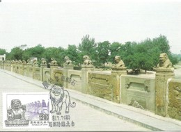 Carte Maximum - Taiwan - Formose - Chinese Stone Lion - 1945-... Republic Of China