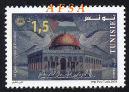 Al-Quds, Capital Of Palestine (Tunisian Issue) // Al-Qods, Capitale De La Palestine (émission De La Tunisie) - Saudi Arabia