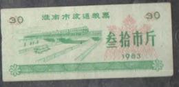 CHINA   COUPON PRODUCTS-122 UNC - Cina