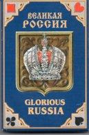 Glorious Russia  Couronne Jeu De 32 Cartes à Jouer Playing Cards. TBE - 32 Kaarten