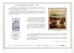 Document Artistique Philatélique Cérès N° 291 (YT N° 1943): RARE !!! - Documents De La Poste