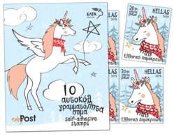 GREECE STAMPS 2019/CHRISTMAS 2019/SELF ADHESIVE BOOKLET-MNH-  25/11/19 - Grèce