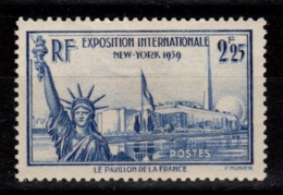 YV 426 New York N** Cote 20 Euros - France