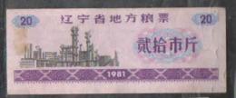 CHINA   COUPON PRODUCTS-124 - Cina