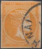 GREECE - 1876/86, Mi 29, 10 Lept, Large Hermes - 1861-86 Grands Hermes