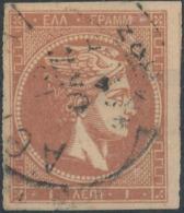 GREECE - 1876/86, Mi26, 1 Lept, Large Hermes - Usati