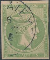 GREECE - 1876/86, Mi28, 5 Lept, Large Hermes - 1861-86 Grands Hermes