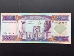 LEBANON P70 10000 LIVRES 1993 UNC - Libanon