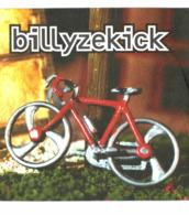 CD N°3669 - BILLY ZE KICK - A VELO - COMPILATION 2 TITRES - Reggae