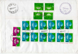 Mail: China - Kyrgyz Republic, 2003. - 1949 - ... République Populaire