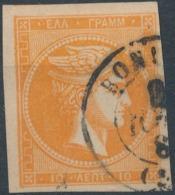 GREECE - 1876/86, Mi29, 10 Lept, Large Hermes - 1861-86 Grands Hermes