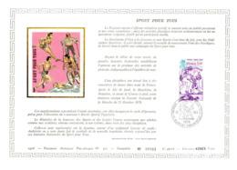 Document Artistique Philatélique Cérès N° 357 (YT N° 2020): RARE !!! - Documents De La Poste