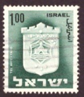 Israel   1965 -1975 Civic Arms - Israel