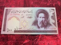 IRAN  CENTRAL BANK OF THE ISLAMIC REPUBLIC OF IRAN Billet De 100 Rials - 1985 / 2005 Billet De Banque NEUF:NOTE BANK - Iran