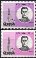 Bolivia 1971 CEFIBOL 911-12 ** Sobretasa Postal. Presidente Germán Busch. Torre Petrolera - Bolivia