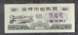 CHINA   COUPON PRODUCTS-126 UNC - Cina