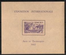 Guyane - 1937 - Bloc Feuillet BF N°Yv. 1 - Exposition Internationale - Neuf Luxe ** / MNH / Postfrisch - Französisch-Guayana (1886-1949)