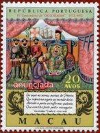 Macau Macao #187 1972  Lusiadas 1 Stamps - 1999-... Región Administrativa Especial De China