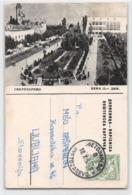 QSL Cards - Lubliana - Slovenija 18.10.1952., Yugoslavia - Radio Amatoriale