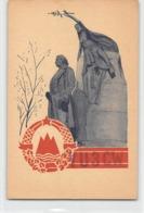 QSL Cards - YU3CW , Yugoslavia - Radio Amateur