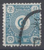 Corea  U 2 (o) Usado. 1884 - Corea (...-1945)