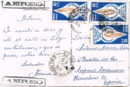 34725. Postal Aerea BANDEIRANTES (Brasil) 1969. Salvador Iglesia San Francisco. BAHIA - Lettres & Documents