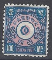 Corea  5 * Charnela. 1884 - Corea (...-1945)