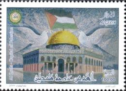 AlgérieTimbre Neuf 2019 - Jérusalem Capitale De La Palestine - Algerien (1962-...)