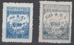 Corea Del Norte 016/17 (*) Sin Goma. 1948 - Corea Del Norte