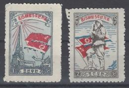 Corea Del Norte 030/31 (*) Sin Goma. 1950 - Corea Del Norte