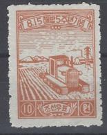 Corea Del Norte 035 (*) Sin Goma. 1950 - Corea Del Norte