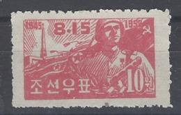 Corea Del Norte 049 (*) Sin Goma. 1952 - Corea Del Norte