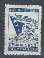 Corea Del Norte 051 (*) Sin Goma. 1952 - Corea Del Norte