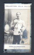 Chromo Felix Potin, Chulalongkorn, Roi De Siam - Félix Potin