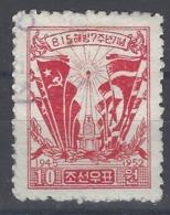 Corea Del Norte U 050 (o) Usado. 1952 - Corea Del Norte