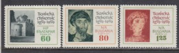 Bulgaria 1961 - 700 Years Of  Painting In The Church Bojana, Mi-Nr. 1194/96, MNH** - Bulgaria