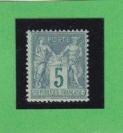 SAGE N° 75 TYPE IIB  NEUF  SANS CHARNIERE  TTB  - REF 1602 - 1876-1898 Sage (Tipo II)