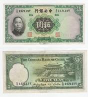 China  P.217a  5 Yuan 1936 Fast UNC - China
