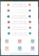 MOROCCO MAROC 6 BLOCS DE 6 TIMBRES INAUGURATION DU MUSÉE BARID AL-MAGHRIB 2019 - Marocco (1956-...)