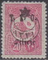 Cilicie Occupation Française - N° 66 (YT) N° 60 (AM) Neuf *. - Cilicia (1919-1921)