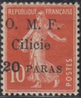 Cilicie Occupation Française - N° 82 (YT) N° 83 (AM) Neuf *. - Cilicia (1919-1921)