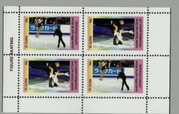 Patinage Artistique Bloc MEILLEURS ATHLÈTES RARE - Figure Skating
